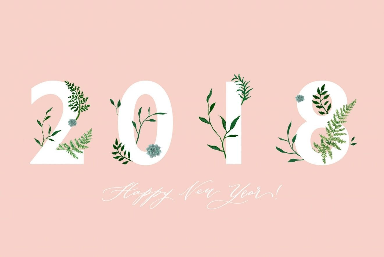 Baby Chick January Desktop Wallpaper | We've partnered with Rachel from Half Moon Lettering to bring you a year of beautiful downloads for your phone and desktop.